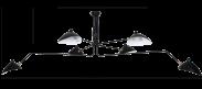MCL-R6 Style Contemporary Pendant Lamp - Black