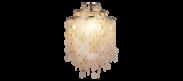 Fun Wall Lamp