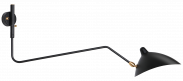 Sconce 1 Rotating Arm, Brass Pivot